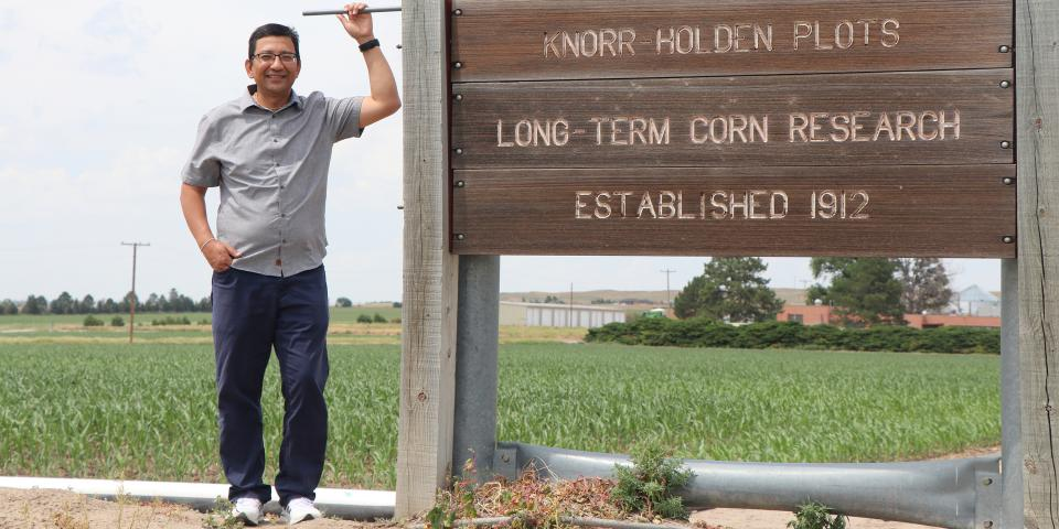 Knorr-Holden Plot welcome sign